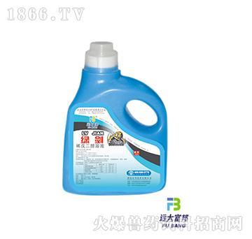 绿剑-适应于橡胶、塑料制品、生物制品器具消毒