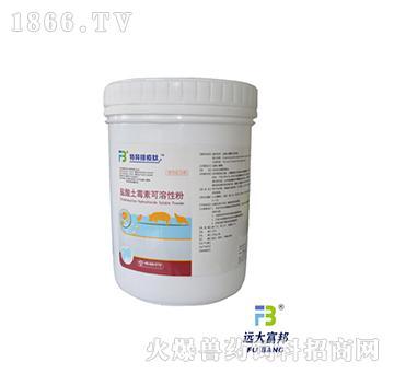 盐酸土霉素可溶性粉-治疗猪、鸡敏感大肠杆菌、沙门氏菌