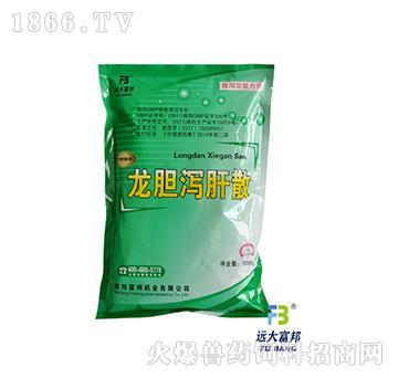 微粉龙胆泻肝散-三焦湿热,疏肝利胆,通肾利尿