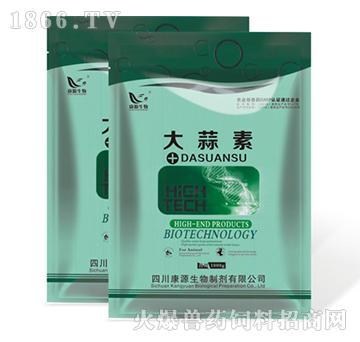 大蒜素-抑菌杀菌,诱食增食