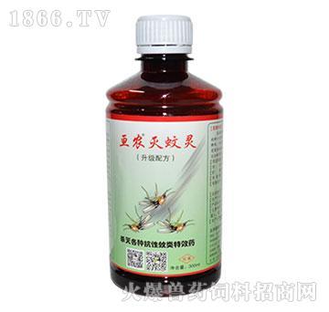 亘农灭蚊灵(300ml)