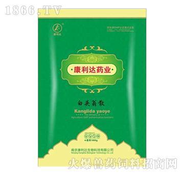 白头翁散-主治拉水、腹泻、拉稀、肠炎、肠毒综合症、过料