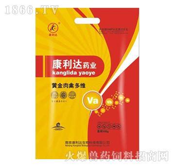 黄金肉禽多维-预防维生素,氨基酸矿物质缺乏症