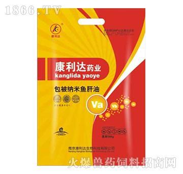 包被纳米鱼肝油-补充畜禽对维生素A、维生素D3、维生素E的需要