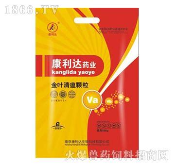 金叶清瘟颗粒-用于防治猪繁殖与呼吸综合征、温和性猪瘟