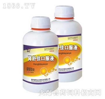 肾舒佳口服液-主治肾脏肿大、出血、花斑肾等症