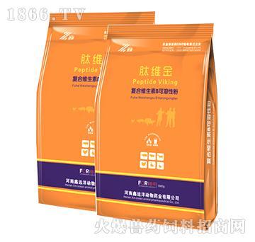 肽维金-补充维生素,防治禽消化障碍、癞皮病、口腔炎