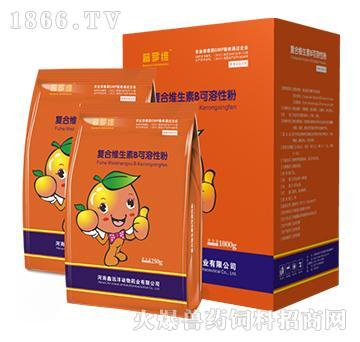 普罗维-补充维生素,防治B族维生素缺乏,提高机体抵抗力