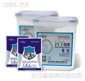 普抗-用于猪的细菌以及病毒继发或并发感染