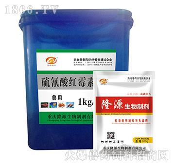 硫氰酸红霉素(水产)