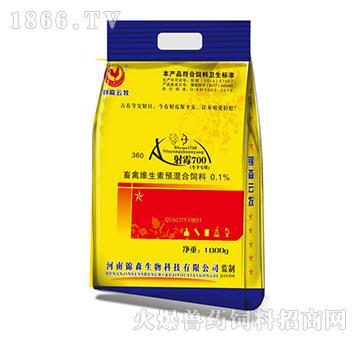射霉700-分解饲料霉菌毒素,防止动物霉菌中毒
