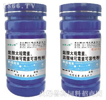 利高霉素-用于治疗革兰氏阴性菌、阳性菌及支原体感染