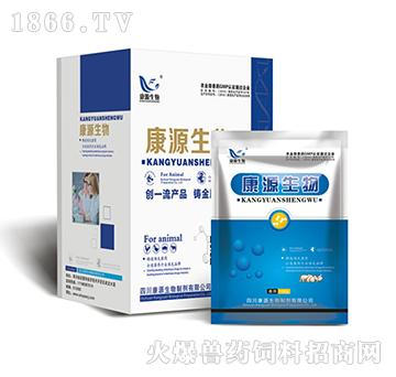 盐酸环丙沙星可溶性粉感疫康-主治禽流行性感冒、非典型新城疫