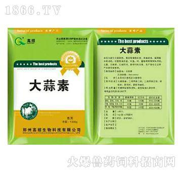 大蒜素-抑菌杀菌、诱食