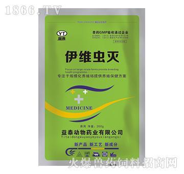 伊维虫灭-驱除图内外寄生虫的高效驱虫药