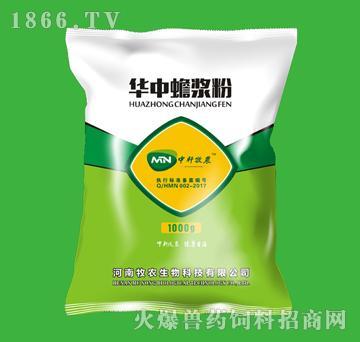 华中蟾浆粉-用于治疗、预防流感病毒、病毒性呼吸道