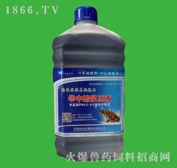 华中蟾浆原液-用于治疗、预防流感病毒,流感引起的呼吸道