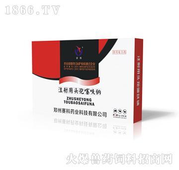 头孢传奇-用于多病源感染引起的全身多系统衰竭综合症