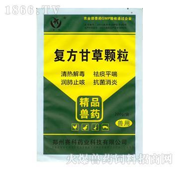 复方甘草颗粒-用于脾胃