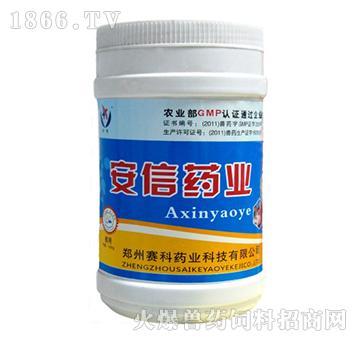 求安-用于预防鸡球虫病