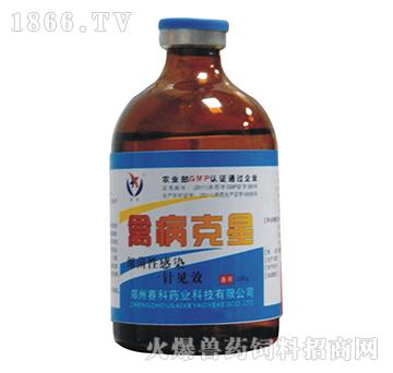 禽病克星-用于治疗敏感性细菌所致的疾病