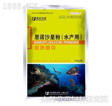 鱼康菌克-用于水产动物