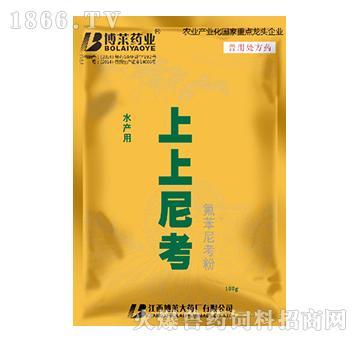 氟苯尼考粉(水产用)原