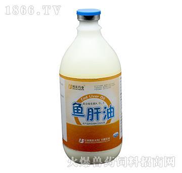 液体鱼肝油(营养类)提