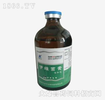 伊维菌素注射液-用于驱杀畜禽体内外各种寄生虫
