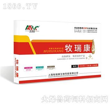 替米考星注射液-用于治疗胸膜肺炎防线杆菌、巴氏杆菌及支原体感染等