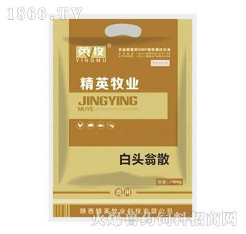 畅优-预防和治疗仔猪黄、白、红痢、肠炎、腹泻