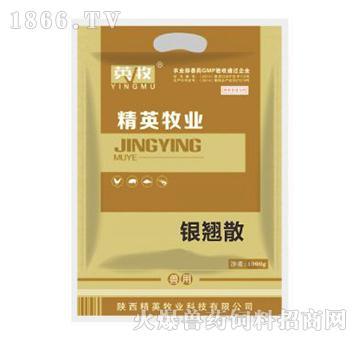 败毒威-主要用于治疗由病毒、细菌引起的猪腹泻综合症