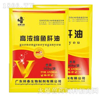 高浓缩鱼肝油-提高繁殖