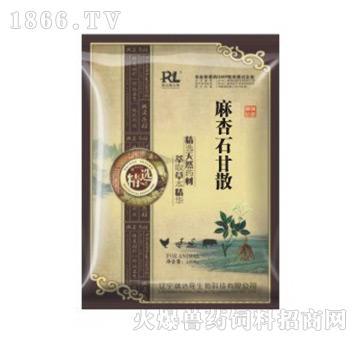 麻杏石甘散-用于治疗猪