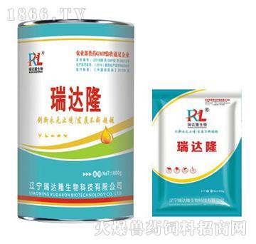 复方头孢噻呋钠-用于畜