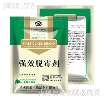 强效脱霉剂-主治腹泻、水样便、消除饲料霉变、吸附霉素