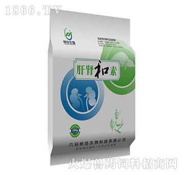 肝肾和素-用于霉菌毒素蓄积和中毒引起的各种疾病的辅助治疗