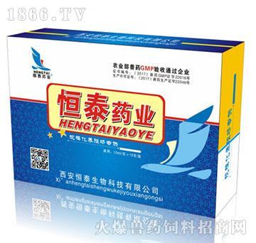 替米考星注射液-主治猪喘气病、传染性胸膜肺炎、流行性感冒