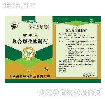 吉维乐-复合微生态制剂-快速补充维生素、平衡氨基酸