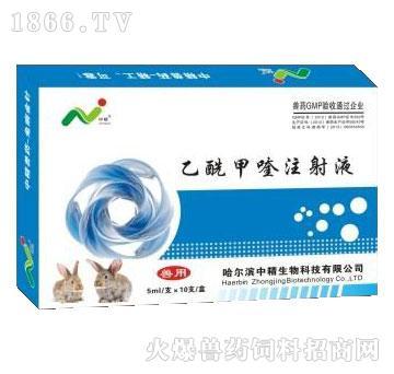 兔痢金针-用于兔各种腹泻、下痢