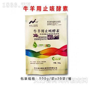 牛羊用止咳酵素-主治牛羊肺疫、牛传染性胸膜肺炎、副嗜血杆菌等