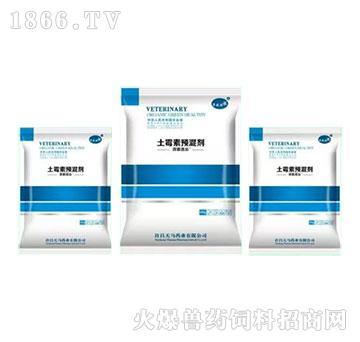 滑囊速治-治疗滑液囊炎支原体专用产品