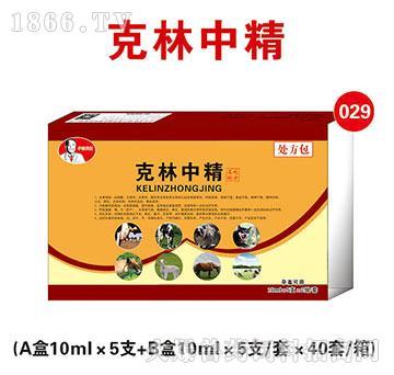 克林中精-主治猪、牛(奶牛)、羊等喘气病、胸膜肺炎、鼻炎