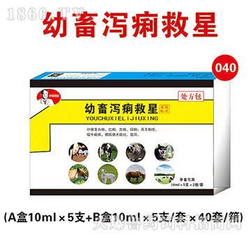 幼畜泻痢救星-主治仔猪黄白痢,羔羊、犊牛、貂狐貉急、慢性肠炎