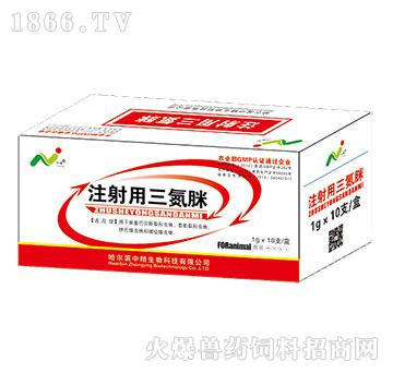 注射用三氮脒1g-用于家畜巴贝斯梨形虫病、泰勒梨形虫病