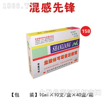 混感先锋-主治传染性胃肠炎、病毒性腹泻、肠毒血综合症