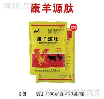 康羊源肽-提高饲料消化利用率、降低料肉比