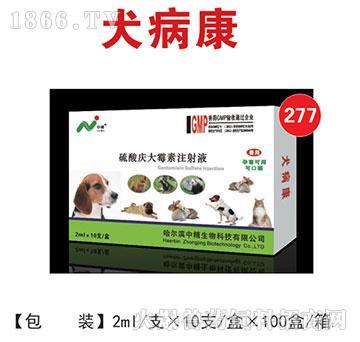 犬病康-主治感冒高烧、不食症、肠炎、痢疾、伤寒