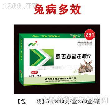 兔病多效-主治大肠杆菌和重度腹泻及球虫感染性拉稀