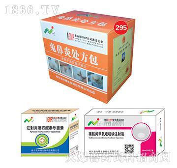 兔鼻炎处方包-治疗兔子鼻炎